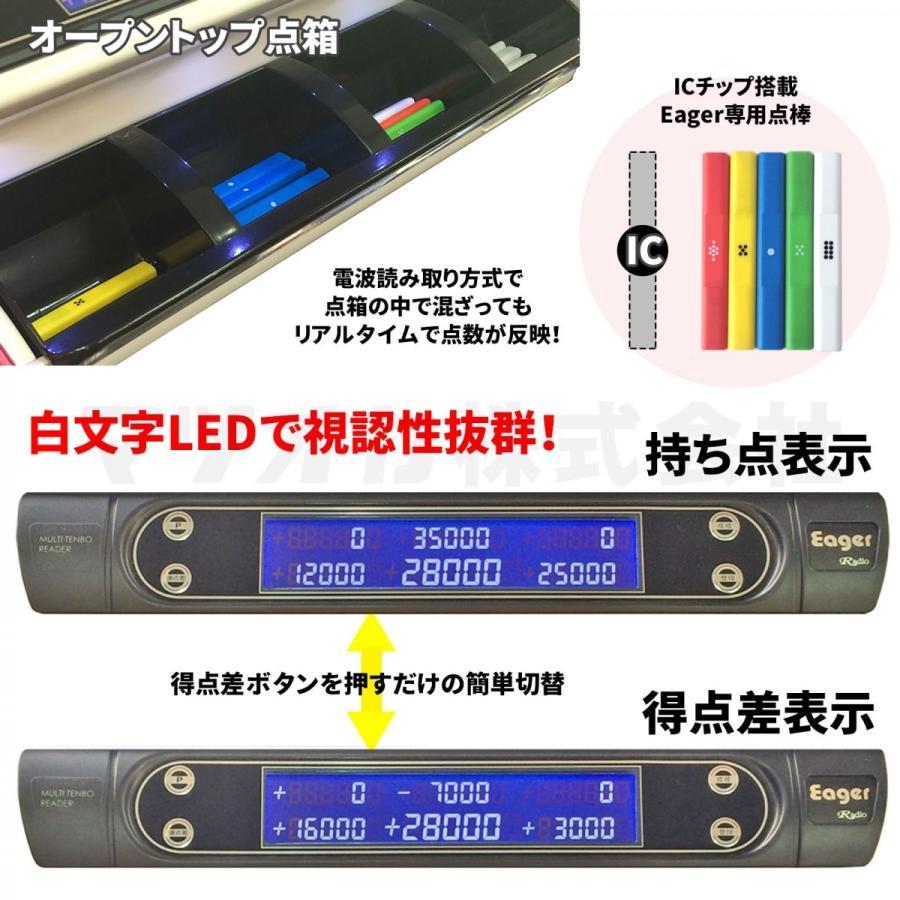 全自動麻雀卓Eager2CS イーガー2CS 配牌ドラ出し機能付  近畿圏限定販売 設置代行|mahjong|04