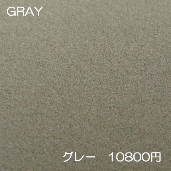 天板マット 雀豪・昇龍系用 グレー