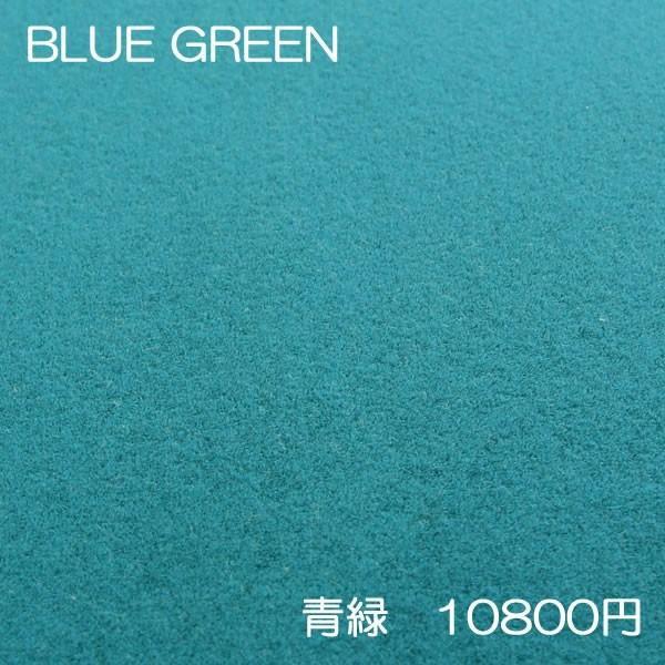 天板マット 雀豪・昇龍系用 ブルーグリーン