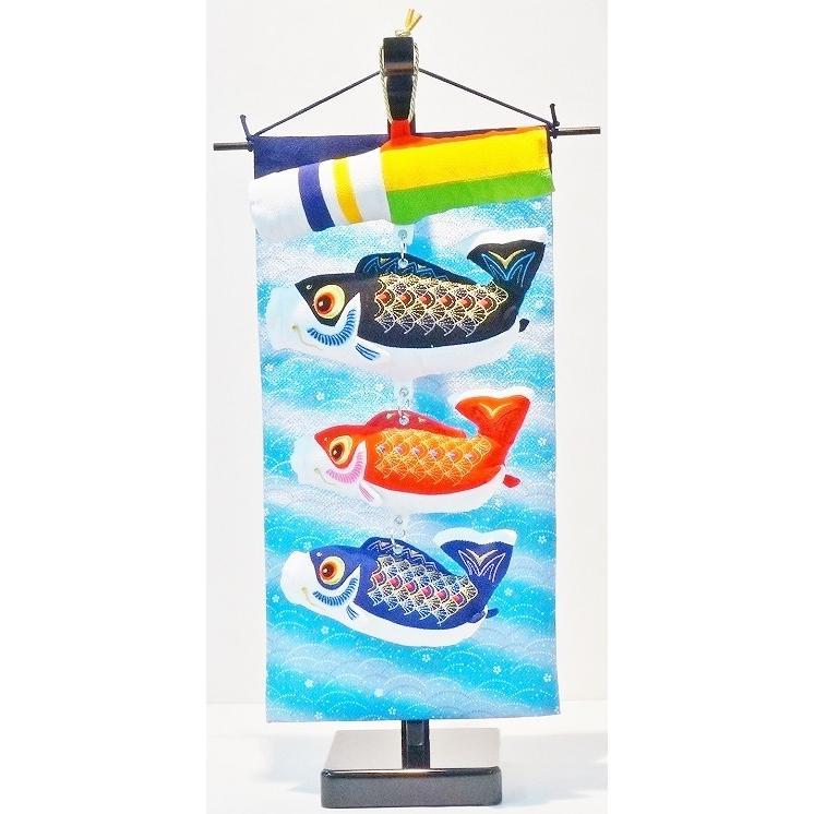 ちりめん鯉飾 57cm C タペストリー 端午の節句 室内鯉飾り
