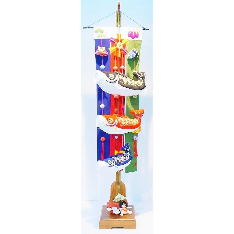 鯉ものがたり 115cm 金太郎付 五月 端午の節句 室内鯉飾り