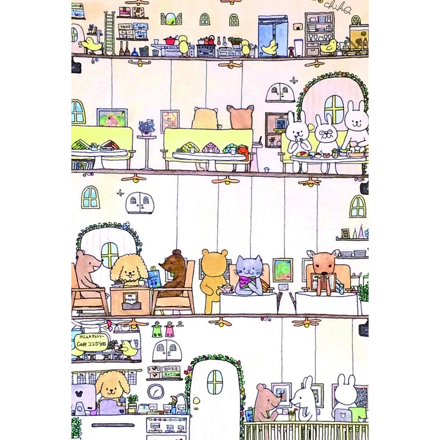 ポストカード 5枚セット ギフトカード メッセージカード おしゃれ 猫 犬 うさぎ くま ハリネズミ エンドレスくま 動物 可愛い 誕生日 記念日 絵葉書 人気 mahounokoukou 05