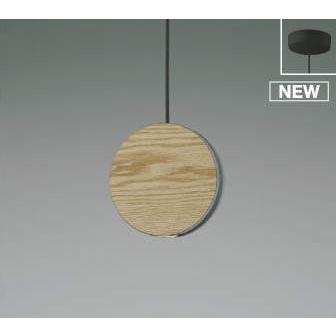 コイズミ照明 AP50670 ペンダントライト LED一体型 非調光 電球色 傾斜天井対応 フランジタイプ オーク オーク [(^^)]