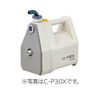 【最短翌営業日出荷】日立ポンプ C-P30X 非自動ハンディポンプ 出力30W [■]