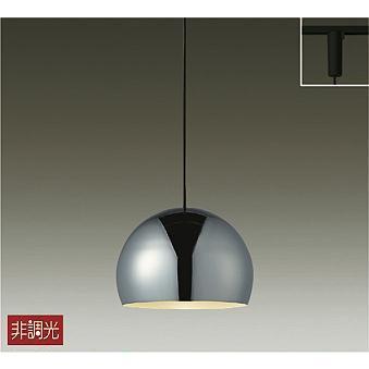大光電機(DAIKO) DPN-40745Y ペンダント LED内蔵 非調光 非調光 非調光 電球色 プラグ ダクト取付専用 クロームメッキ d27