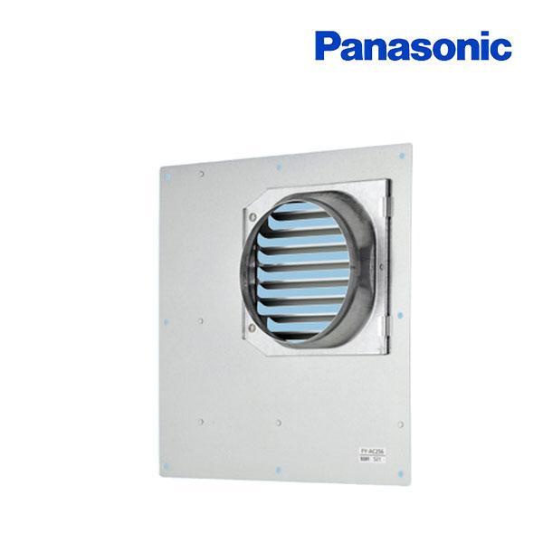 驚きの値段で 在庫あり 換気扇部材 パナソニック FY-AC256 レンジフード プロペラタイプ置換用 木枠アダプター リニューアル用部材 テレビで話題 ☆2