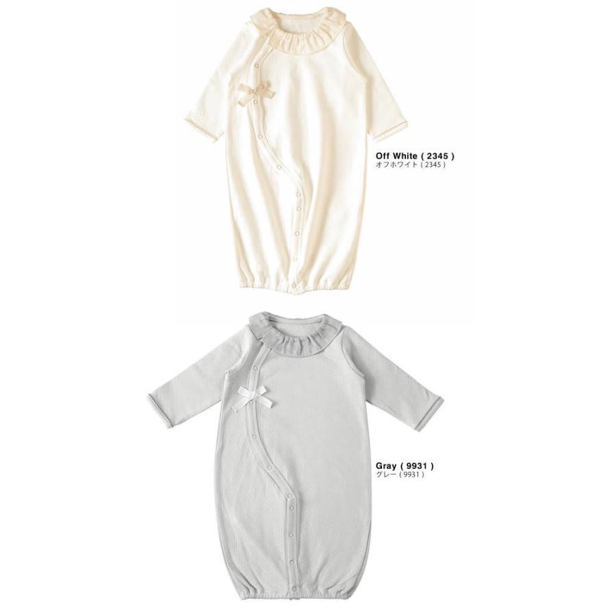 退院 男の子 新生児 服