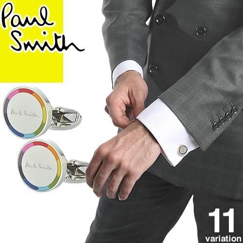 ポールスミス Paul Smith カフス カフスボタン メンズ ブランド マルチストライプ おしゃれ スーツ 結婚式 就職祝い 男性 プレゼント M1A CUF maido-selection