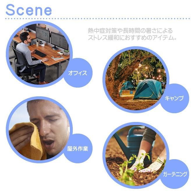 冷風機 おすすめ 小型 卓上 USB 充電式 氷 卓上扇風機 冷風扇 卓上クーラー ミニクーラー ポータブルエアコン ポータブル エアコン 車 クーラー|maido-selection|02