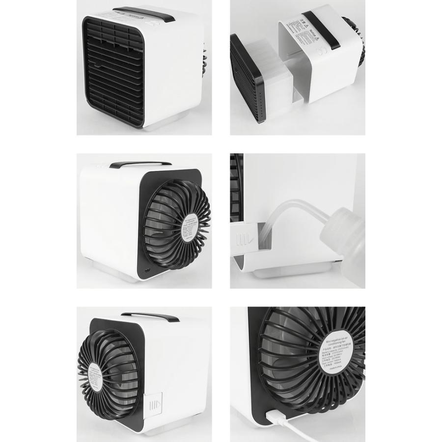 冷風機 おすすめ 小型 卓上 USB 充電式 氷 卓上扇風機 冷風扇 卓上クーラー ミニクーラー ポータブルエアコン ポータブル エアコン 車 クーラー|maido-selection|06