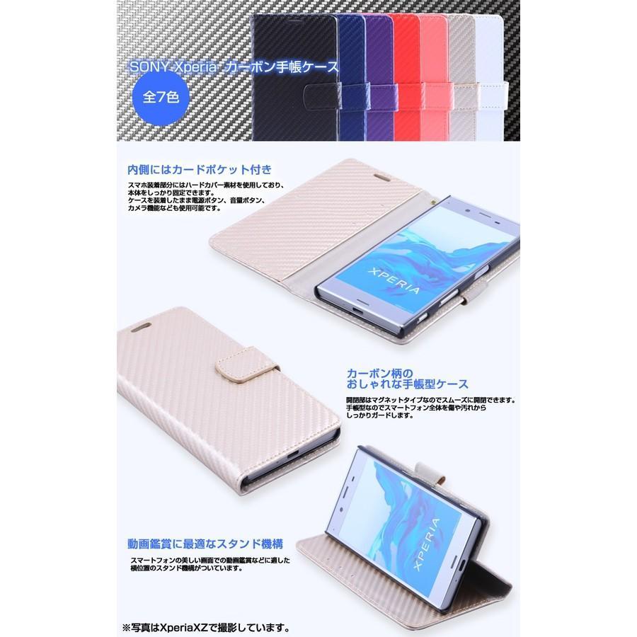 Xperia XZ1 XZ1 Compact ケース 手帳型 Xperia XZ XZs Z3 Z4 Z5 Compact ケース カバー 手帳型 XZs XZ スマホケース カバー SO01J SO03J SO01K SOV36 SO02K|maikai-leather|02