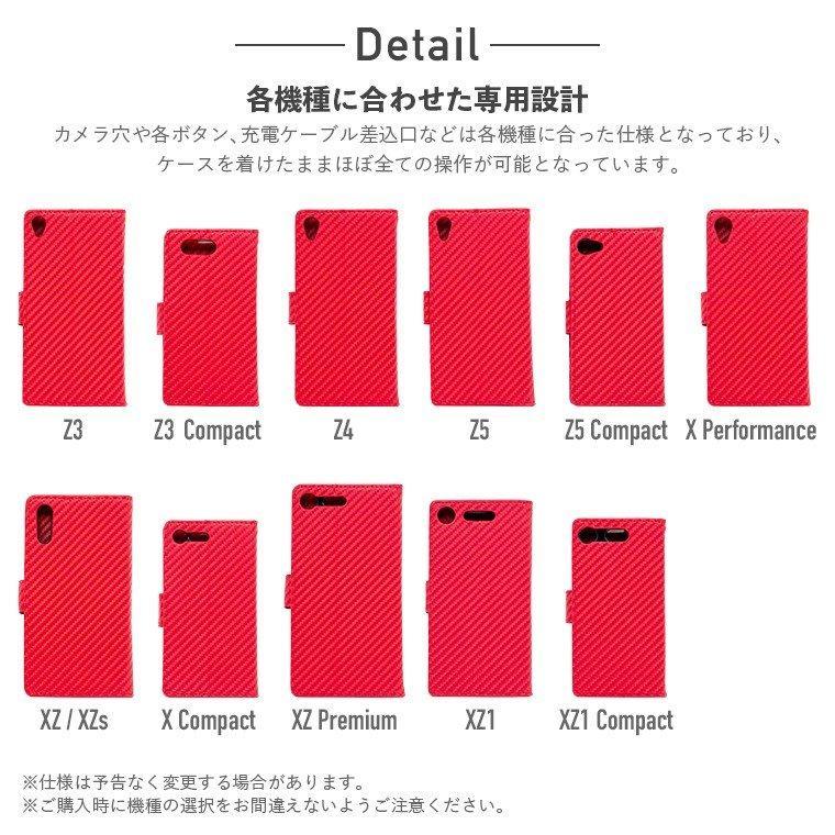 Xperia XZ1 XZ1 Compact ケース 手帳型 Xperia XZ XZs Z3 Z4 Z5 Compact ケース カバー 手帳型 XZs XZ スマホケース カバー SO01J SO03J SO01K SOV36 SO02K|maikai-leather|04