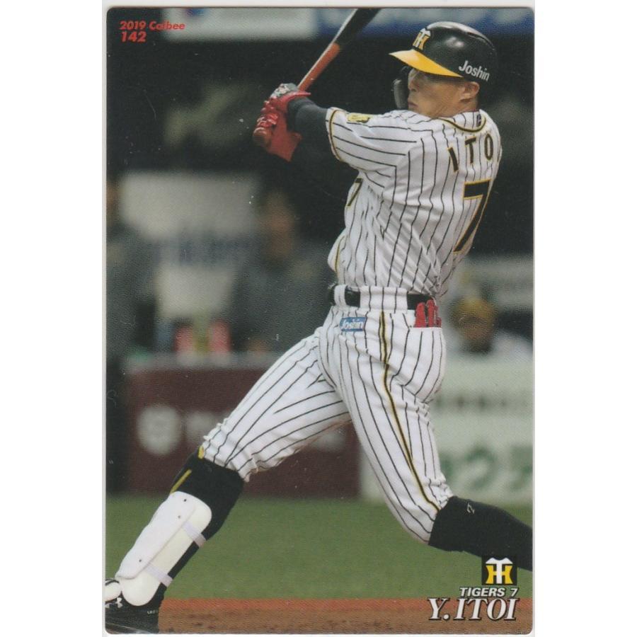 糸井嘉男 選手(阪神)【プロ野球チップス 2019 第二弾】142 レギュラー|mail-order-single