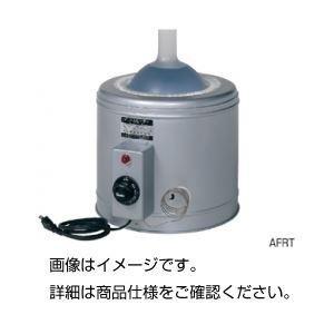 送料無料 フラスコ用マントルヒーター AFRT-3M