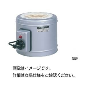 送料無料 ビーカー用マントルヒーター GBR-10