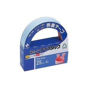 送料無料 (業務用100セット) ニチバン 両面テープ ナイスタック 〔強力タイプ/25mm×長さ9m〕 NW-K25