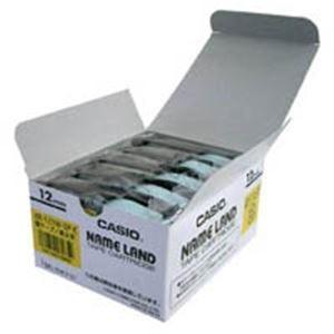 送料無料 (業務用2セット) カシオ計算機(CASIO) テープ XR-12YW-20P-E 黄に黒文字12mm20個