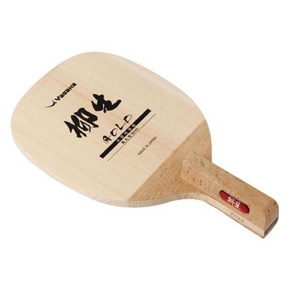 送料無料 ヤサカ(Yasaka) 日本式ペンホルダーラケット 柳生 ゴールド W86