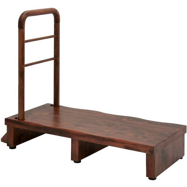 送料無料 手すり付きうずくり玄関台 手すり付きうずくり玄関台 (ステップ/踏み台) 幅90cm アジャスター付き 〔組立品〕