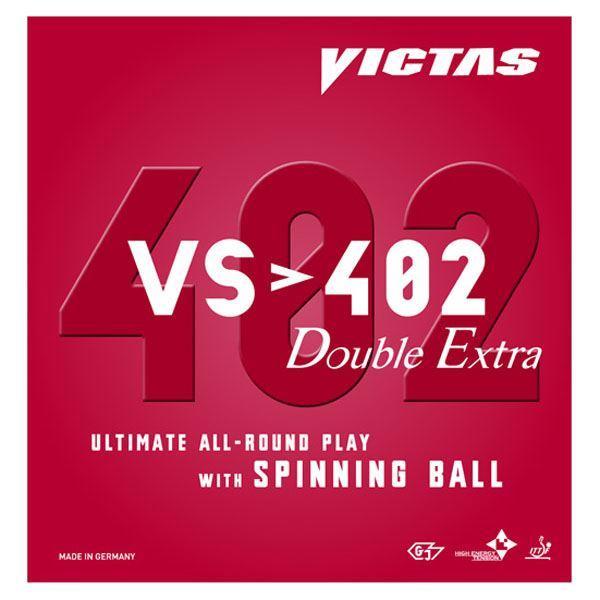 送料無料 ヤマト卓球 VICTAS(ヴィクタス) 裏ソフトラバー VS〕402 ダブルエキストラ 020401 ブラック MAX