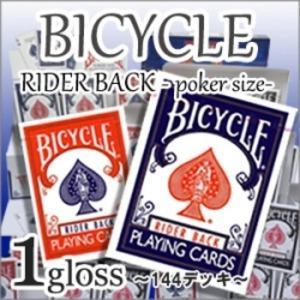 送料無料 BICYCLE (バイスクル) ライダーバック (ポーカーサイズ) 〔レッド×72 / ブルー×72〕 1グロス