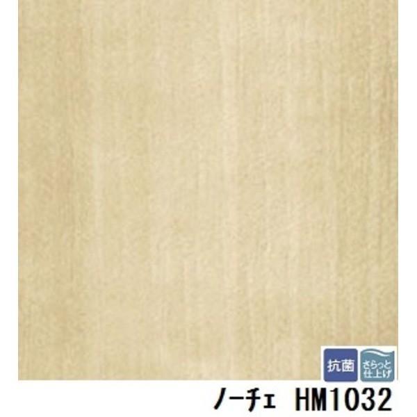 送料無料 サンゲツ 住宅用クッションフロア ノーチェ 板巾 板巾 約10cm 品番HM-1033 サイズ 182cm巾×7m