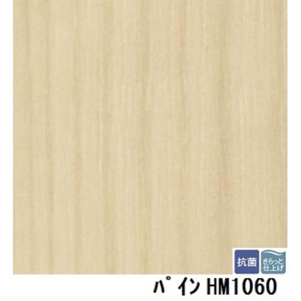 送料無料 送料無料 サンゲツ 住宅用クッションフロア パイン 板巾 約18.2cm 品番HM-1060 サイズ 182cm巾×7m