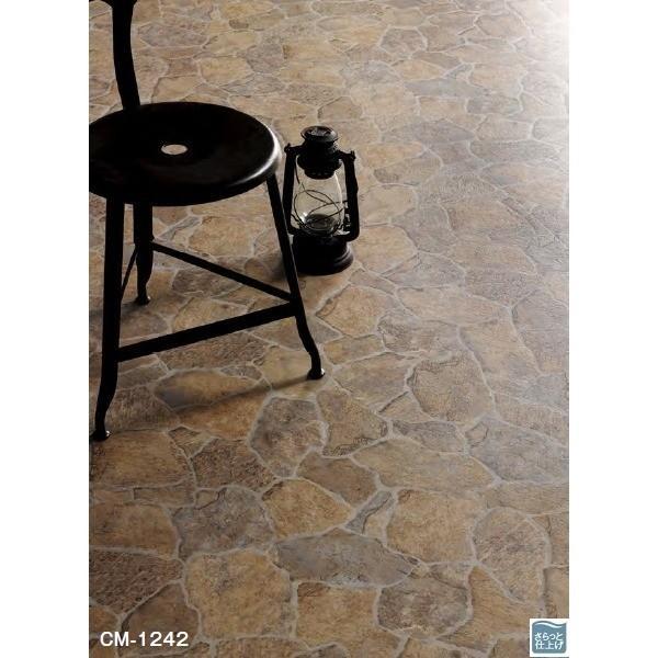 送料無料 サンゲツ 店舗用クッションフロア サンドストーン 品番CM-1242 サイズ 200cm巾×2m