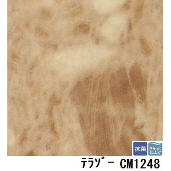 送料無料 サンゲツ 店舗用クッションフロア テラゾー 品番CM-1248 サイズ 182cm巾×7m