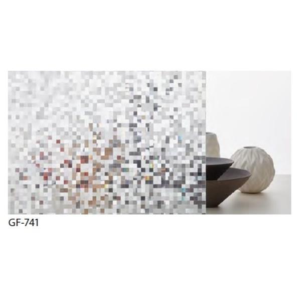 送料無料 送料無料 幾何柄 飛散低減ガラスフィルム サンゲツ GF-741 92cm巾 6m巻