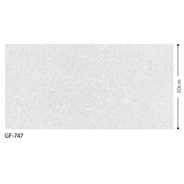 送料無料 和調柄 飛散防止ガラスフィルム サンゲツ GF-747 92cm巾 7m巻 和調柄 飛散防止ガラスフィルム サンゲツ GF-747 92cm巾 7m巻