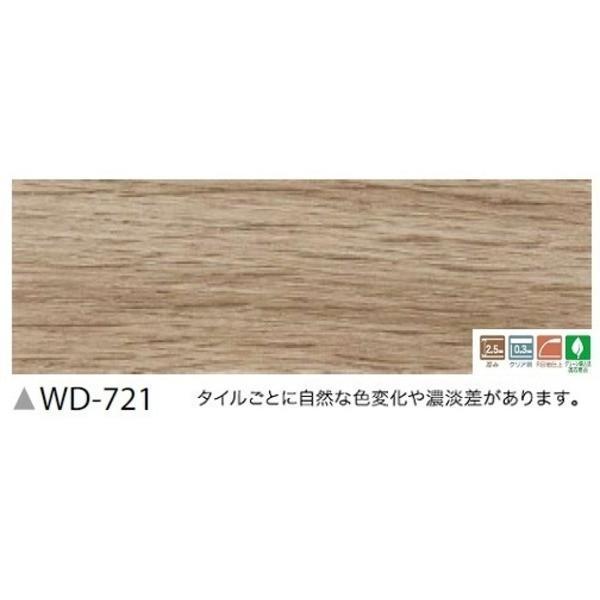 送料無料 送料無料 フローリング調 ウッドタイル サンゲツ ヨーロピアンオーク 24枚セット WD-721