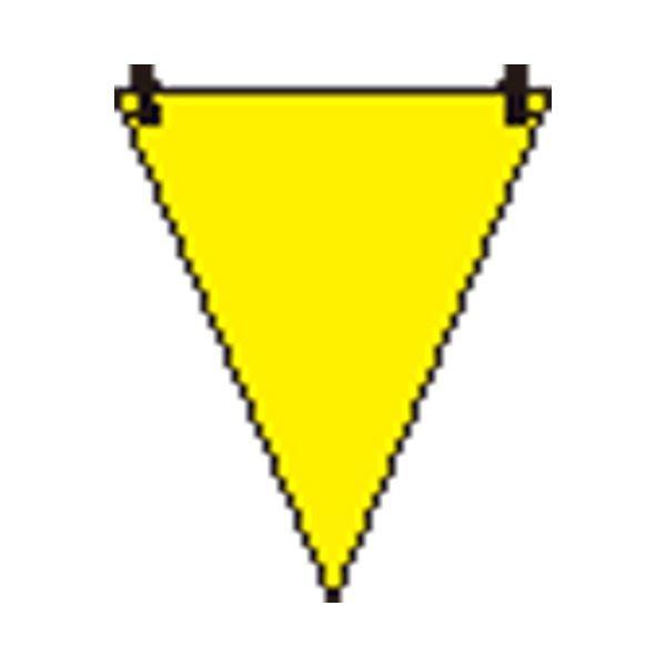 送料無料 送料無料 送料無料 (まとめ)ユニット 三角旗 黄無地/372-60〔×100セット〕 7e3