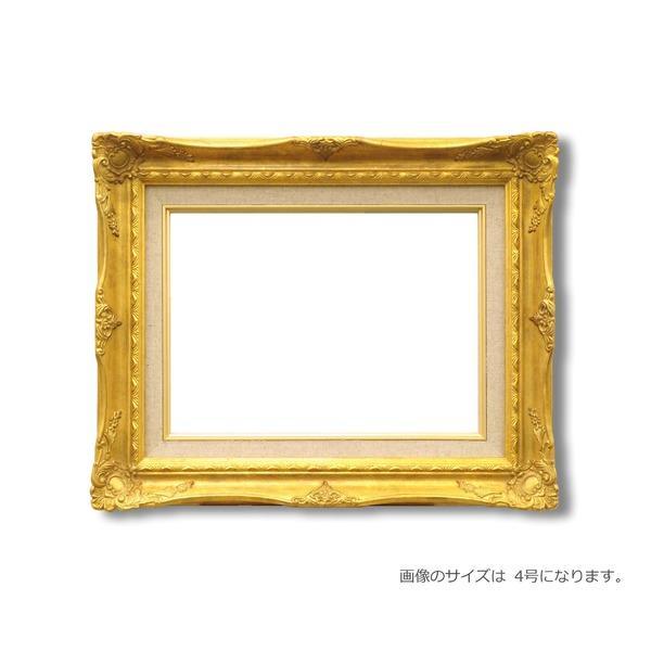 送料無料 〔ルイ式油額〕高級油絵額・キャンバス額・豪華油絵額・模様油絵額 F10号(530×455mm)ゴールド