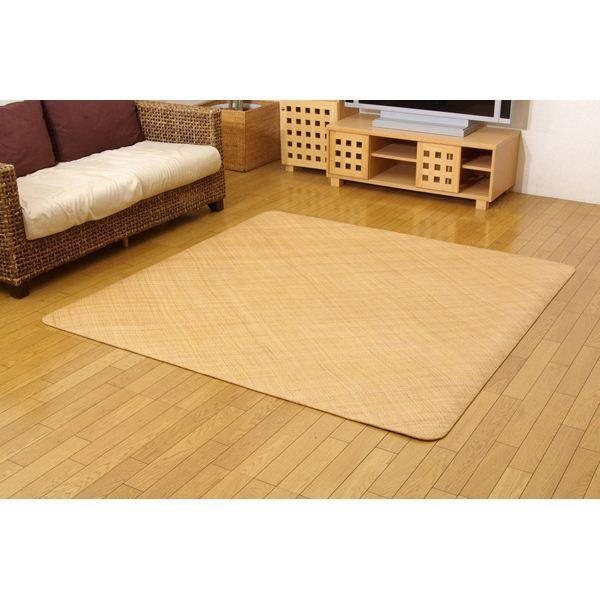 送料無料 インドネシア産 籐あじろ織りカーペット 『宝麗』 352×352cm