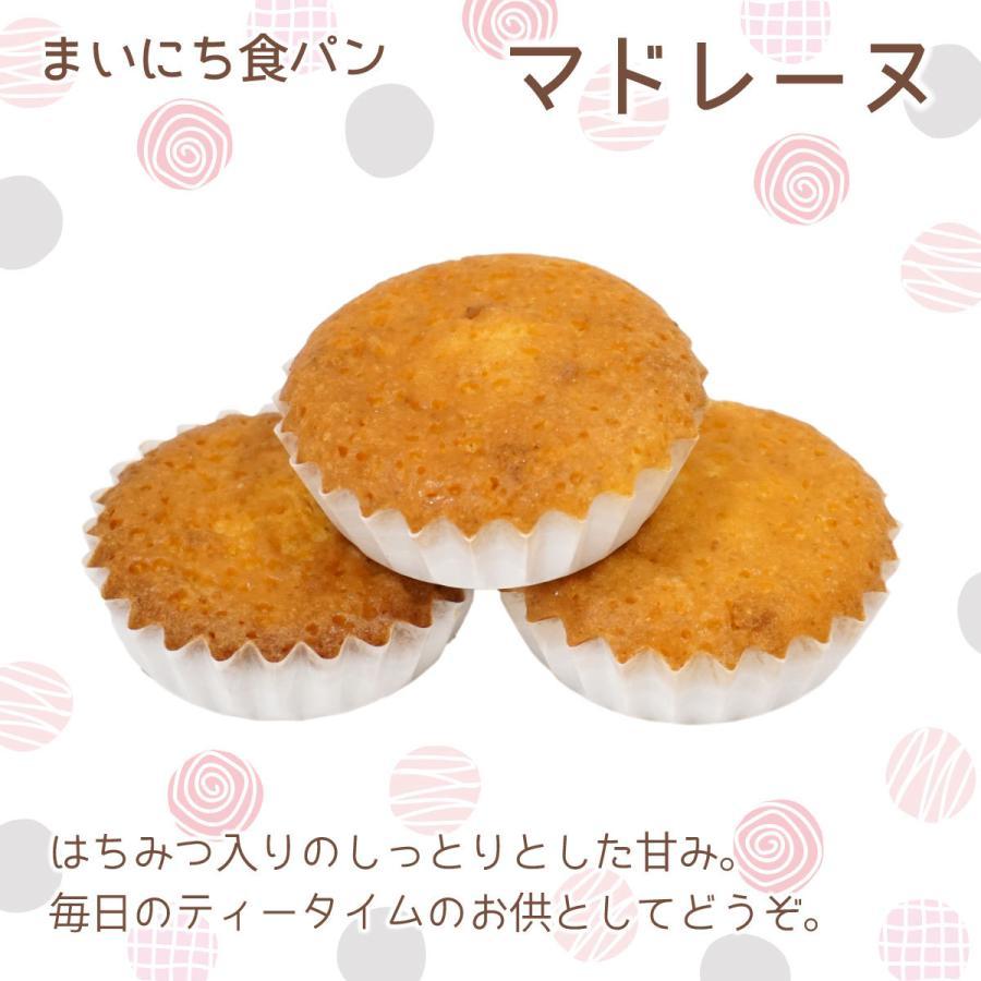 食パンギフト まいにちセット まいにち食パン特濃2斤 メープル1本 マドレーヌ3個 おためし価格 送料無料 のし対応 贈答 敬老の日 mainichi-shokupan 04