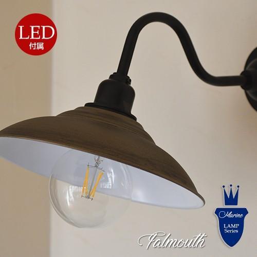 外灯【LED電球付!送料無料】ファルマス Street Street Street Lamp ウォールランプ 照明器具 防湿 防雨 デッキライト エクステアライト 1年間保証 bc7