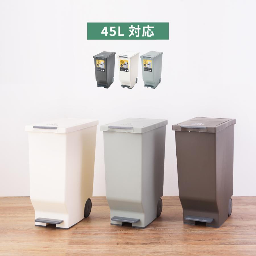 45 人気 ゴミ箱 リットル おしゃれなキッチン用ゴミ箱おすすめ15選【サイズや人気メーカーをチェック】