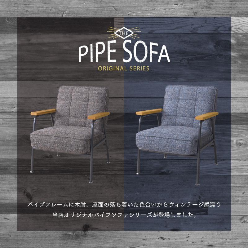ソファ ソファー 一人掛け おしゃれ 安い 1人掛け sofa リクライニング|maisonplus|02