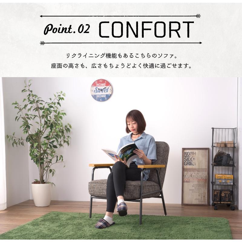 ソファ ソファー 一人掛け おしゃれ 安い 1人掛け sofa リクライニング|maisonplus|05