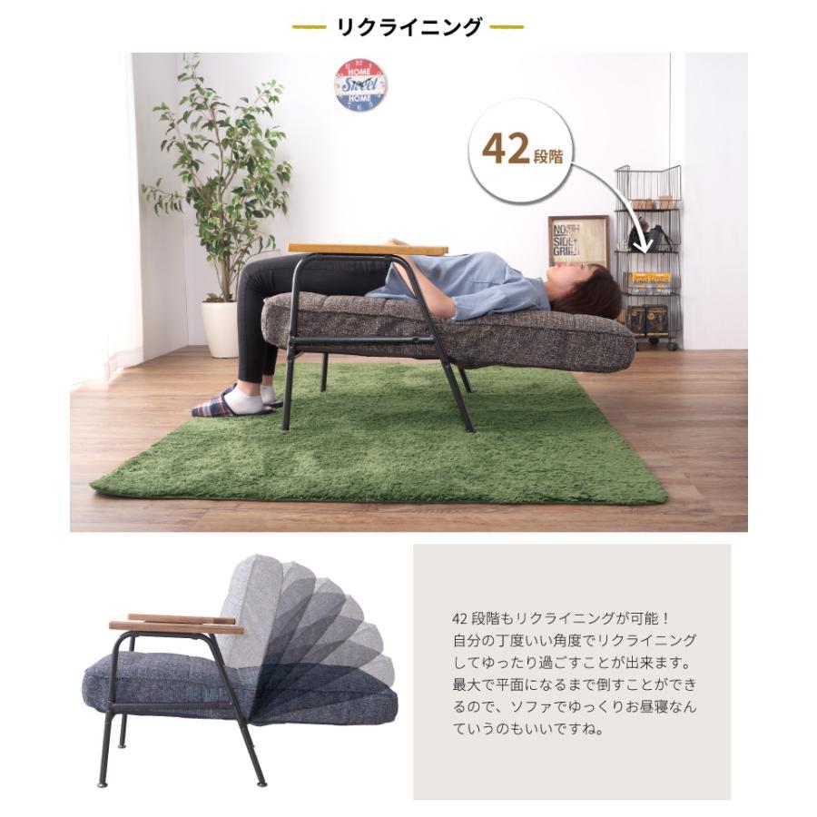 ソファ ソファー 一人掛け おしゃれ 安い 1人掛け sofa リクライニング|maisonplus|07