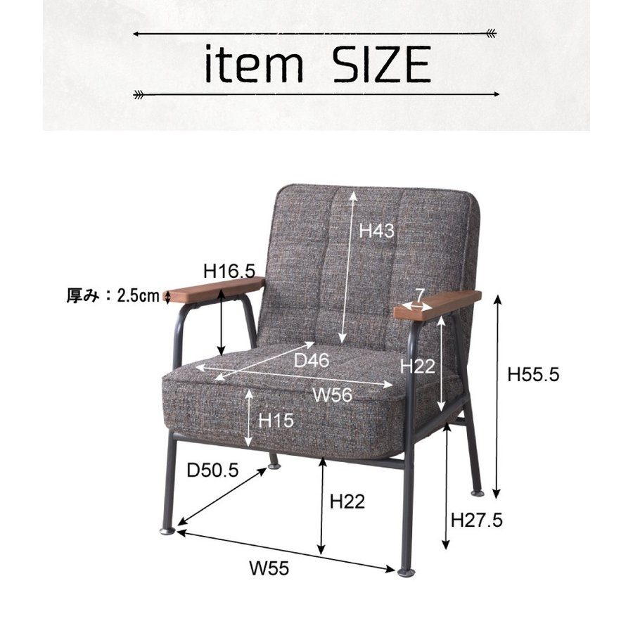 ソファ ソファー 一人掛け おしゃれ 安い 1人掛け sofa リクライニング|maisonplus|09