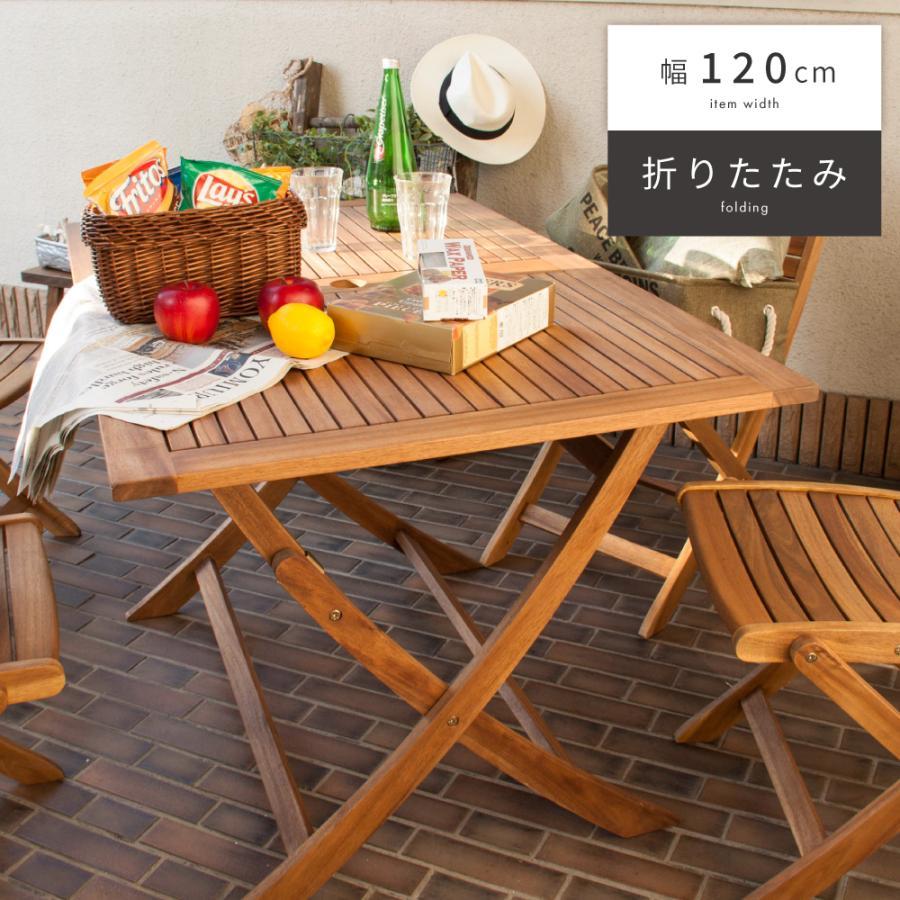 アウトドアテーブル 幅120cm ウッド 折りたたみ コンパクト パラソル穴 木製