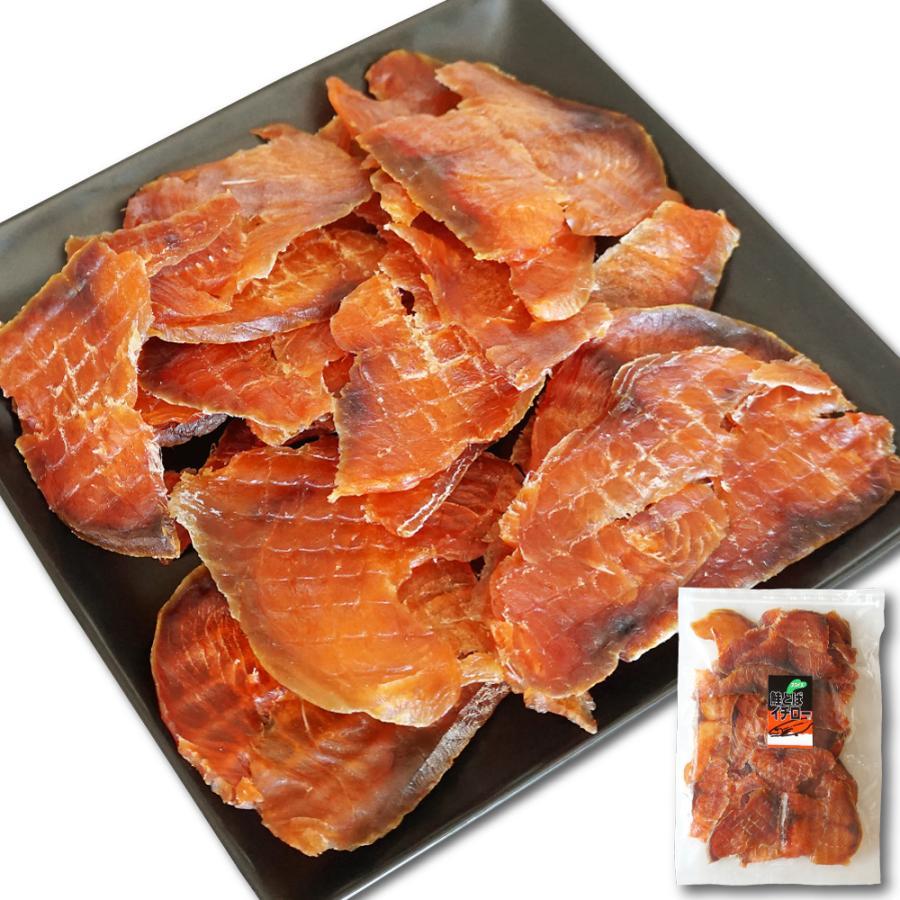 珍味 おつまみ 鮭とば イチロー 250g 鮭トバ スライス 皮なし 人気の鮭とば 北海道産鮭使用|majirushisuisan