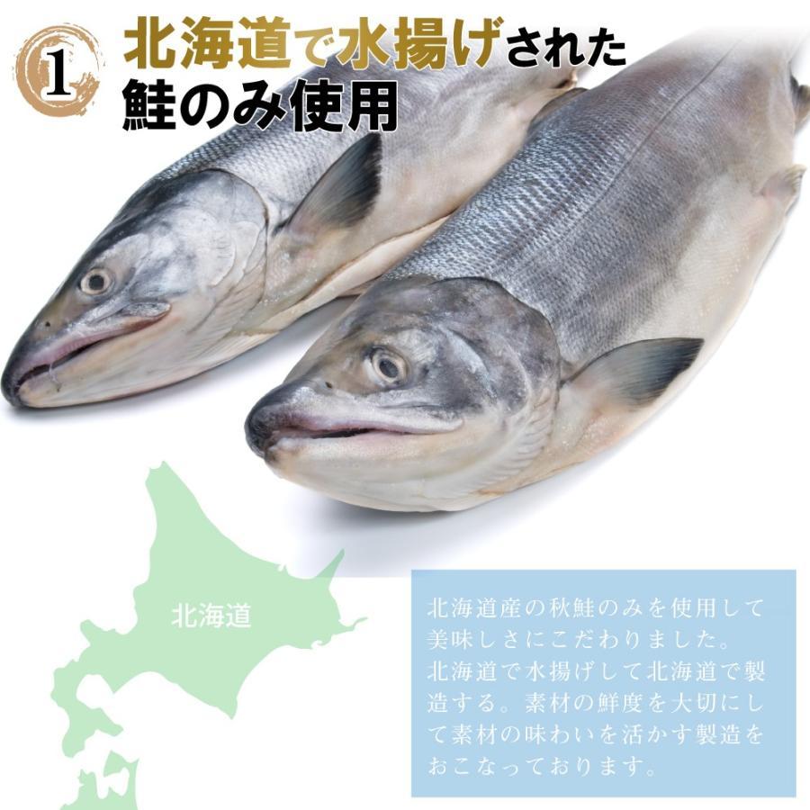 珍味 おつまみ 鮭とば イチロー 250g 鮭トバ スライス 皮なし 人気の鮭とば 北海道産鮭使用|majirushisuisan|03