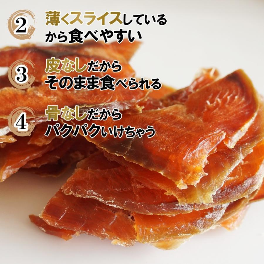 珍味 おつまみ 鮭とば イチロー 250g 鮭トバ スライス 皮なし 人気の鮭とば 北海道産鮭使用|majirushisuisan|04