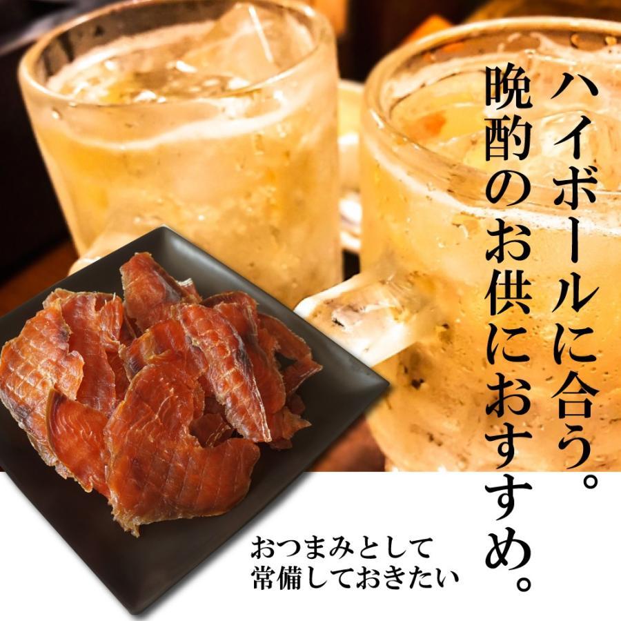 珍味 おつまみ 鮭とば イチロー 250g 鮭トバ スライス 皮なし 人気の鮭とば 北海道産鮭使用|majirushisuisan|06