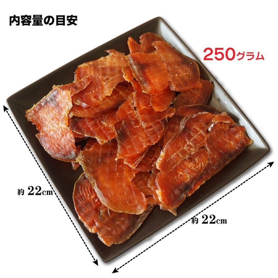 珍味 おつまみ 鮭とば イチロー 250g 鮭トバ スライス 皮なし 人気の鮭とば 北海道産鮭使用|majirushisuisan|07