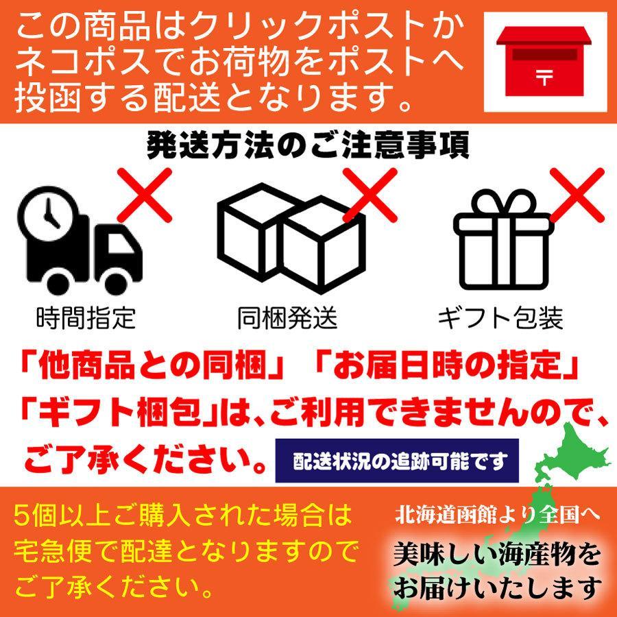 珍味 おつまみ 鮭とば イチロー 250g 鮭トバ スライス 皮なし 人気の鮭とば 北海道産鮭使用|majirushisuisan|09