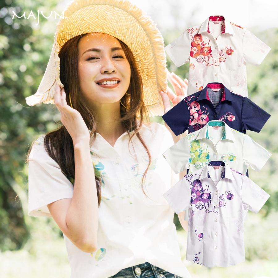 かりゆしウェア 沖縄 アロハシャツ MAJUN マジュン かりゆし 結婚式 レディースシャツスキッパープレザシーサイド majun